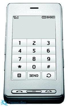 KE850 Prada Silver | Сервис-Бит
