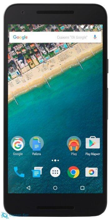 Nexus 5X H791 | Сервис-Бит
