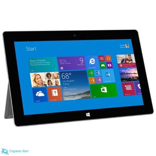 Surface 2 | Сервис-Бит