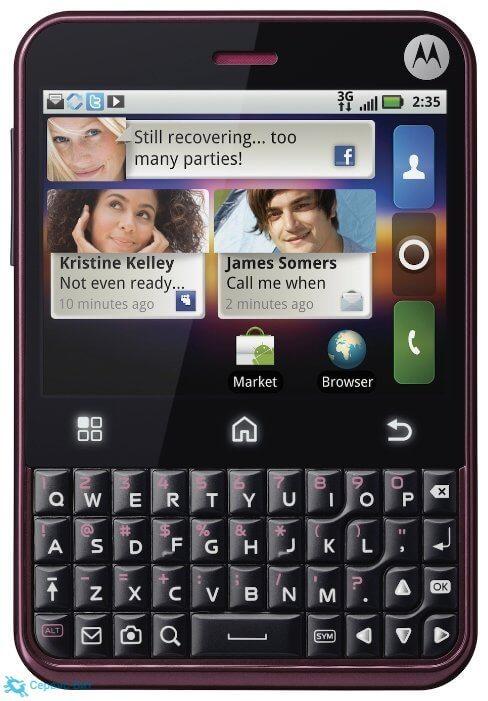 Motorola Charm | Сервис-Бит