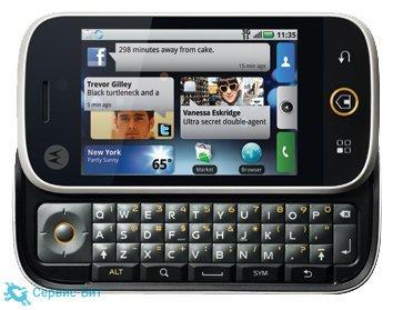 Motorola Dext | Сервис-Бит