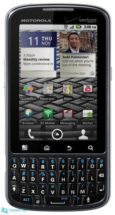 Motorola DROID Pro | Сервис-Бит
