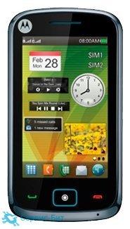 Motorola EX128 | Сервис-Бит
