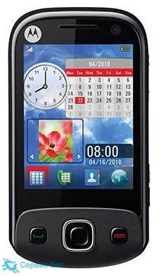 Motorola EX300 | Сервис-Бит