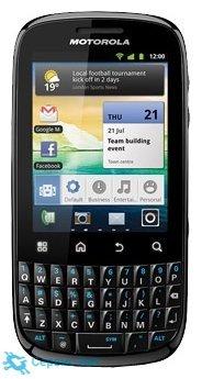 Motorola Fire | Сервис-Бит