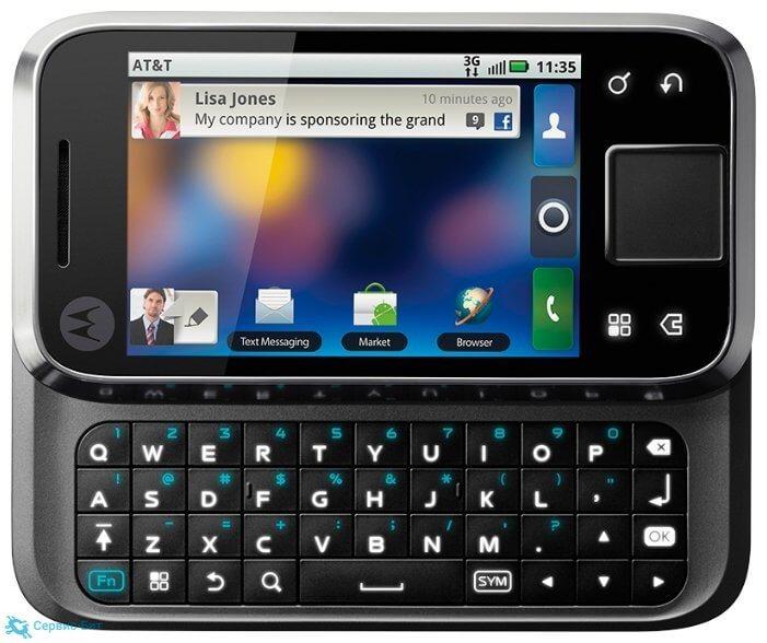 Motorola Flipside | Сервис-Бит