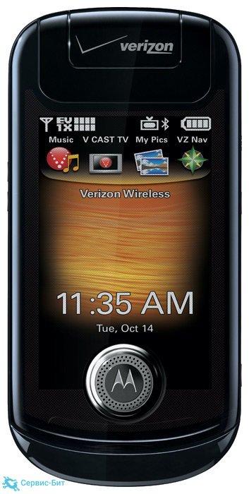 Motorola Krave ZN4 | Сервис-Бит