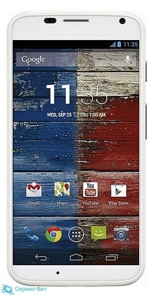 Motorola Moto X | Сервис-Бит