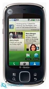 Motorola Quench | Сервис-Бит