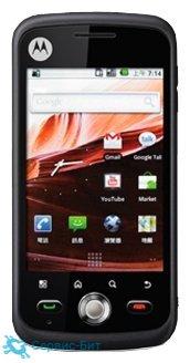Motorola XT5 Quench | Сервис-Бит