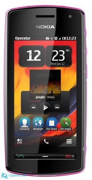 Nokia 600 | Сервис-Бит