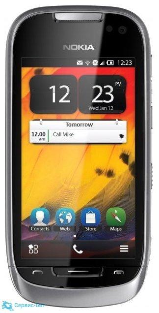 Nokia 701 | Сервис-Бит