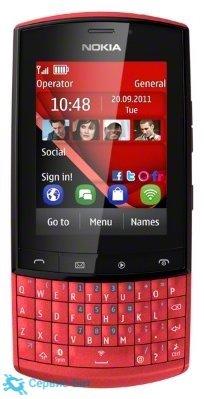 Nokia Asha 303 | Сервис-Бит