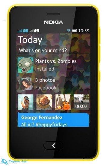 Nokia Asha 501 Dual Sim | Сервис-Бит