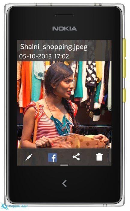 Nokia Asha 502 Dual SIM | Сервис-Бит