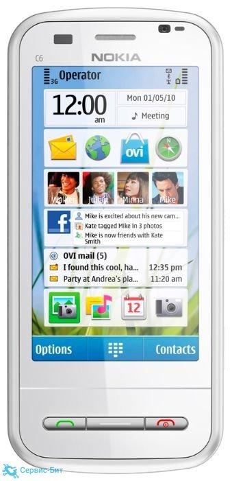 Nokia C6-00 | Сервис-Бит