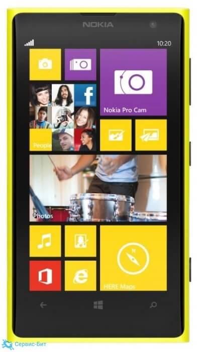 Lumia 1020 | Сервис-Бит