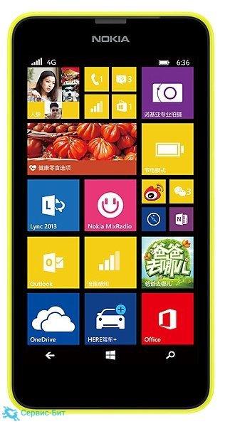 Lumia 636 4G | Сервис-Бит