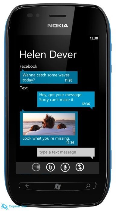 Nokia Lumia 710 | Сервис-Бит
