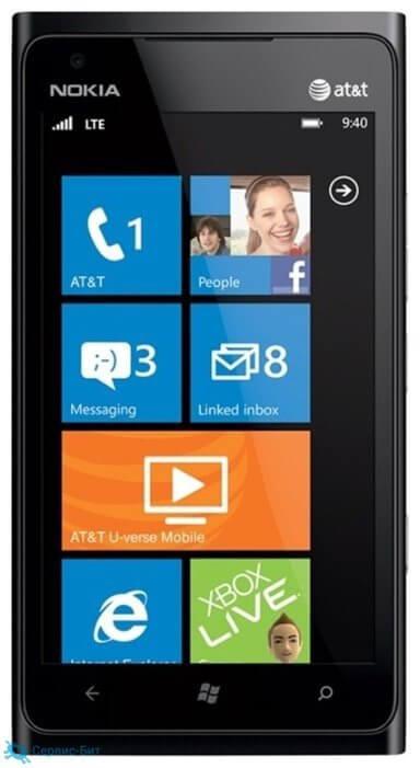 Lumia 900 | Сервис-Бит