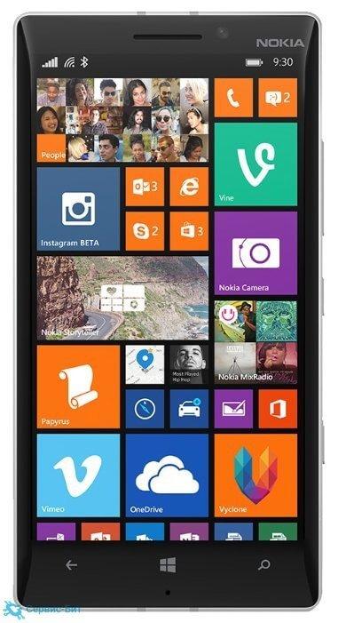 Nokia Lumia 930 | Сервис-Бит