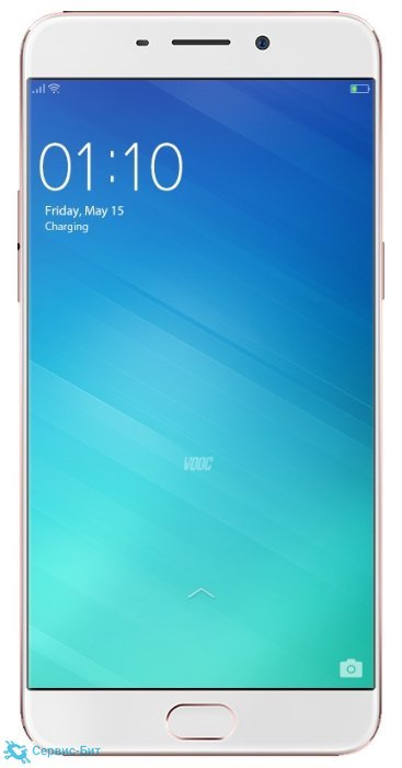 OPPO R9 | Сервис-Бит