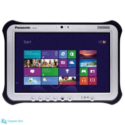 Panasonic Toughpad FZ-G1 | Сервис-Бит