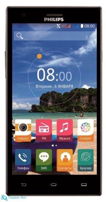 Philips S616 | Сервис-Бит
