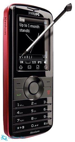 Philips Xenium 9@9v | Сервис-Бит