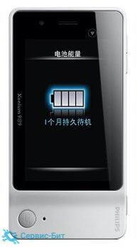 Philips Xenium K700 | Сервис-Бит