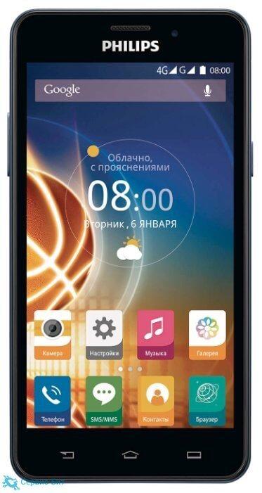 Philips Xenium V526 LTE | Сервис-Бит