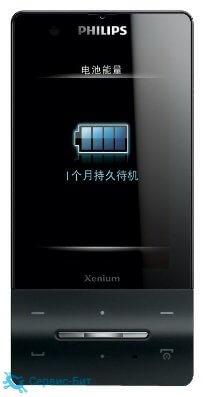Philips Xenium X810 | Сервис-Бит