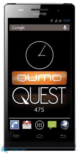 QUEST 475 | Сервис-Бит