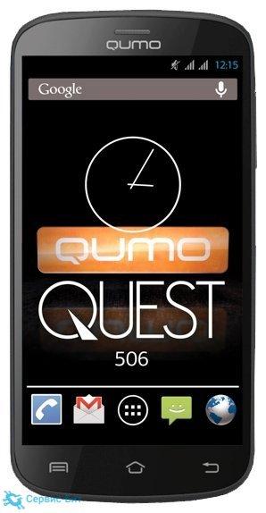 QUEST 506 | Сервис-Бит