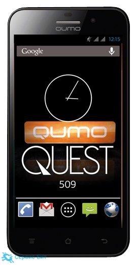 QUEST 509 | Сервис-Бит