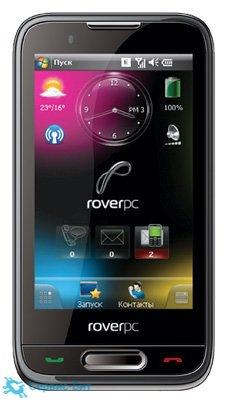 Rover PC Evo X8 | Сервис-Бит