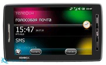 Rover PC MID | Сервис-Бит
