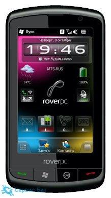 Rover PC Pro G8 | Сервис-Бит