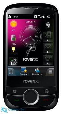 Rover PC S8 | Сервис-Бит