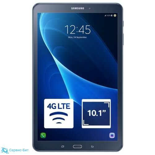 Galaxy Tab A 10.1 LTE | Сервис-Бит