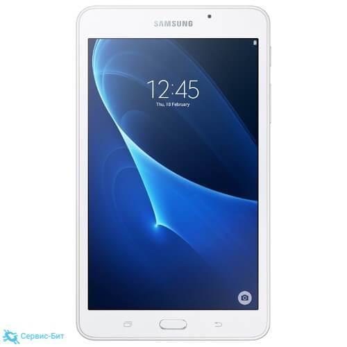 Samsung Galaxy Tab A 7.0 2016 WiFi   Сервис-Бит