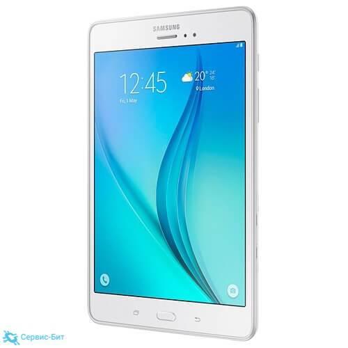 Galaxy Tab A 8.0 | Сервис-Бит