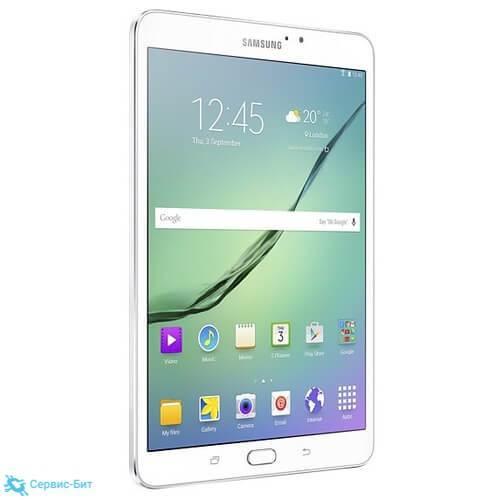 Galaxy Tab S2 8.0 | Сервис-Бит