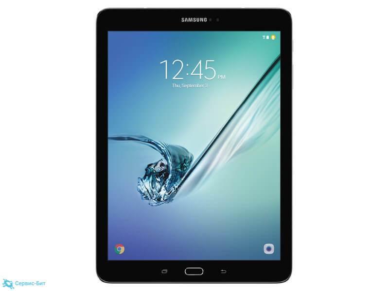 Galaxy Tab S2 9.7 | Сервис-Бит
