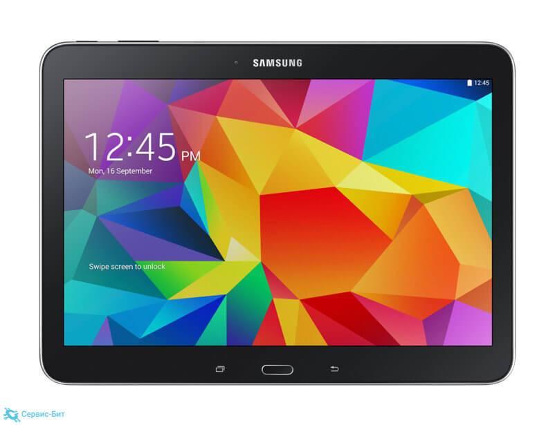 Galaxy Tab4 10.1 | Сервис-Бит