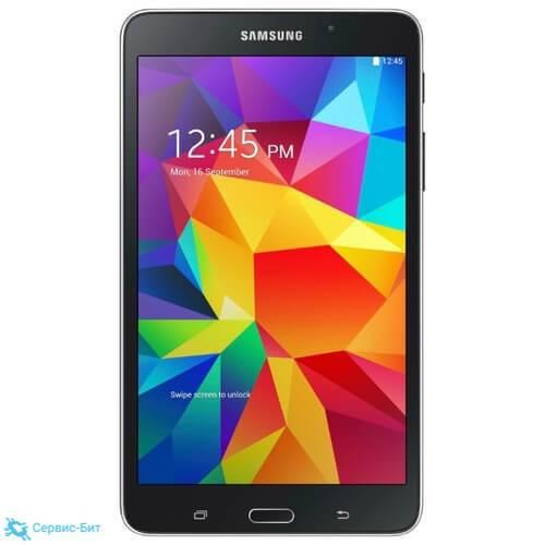 Samsung Galaxy Tab4 7.0   Сервис-Бит