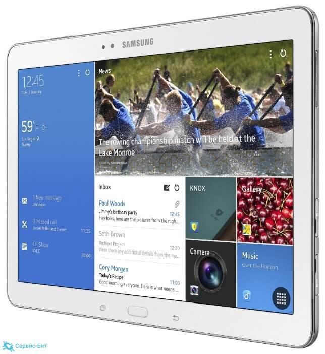 Galaxy TabPRO 10.1 LTE | Сервис-Бит