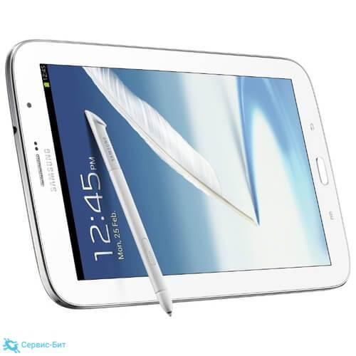 Samsung N5100 Galaxy Note 8.0   Сервис-Бит