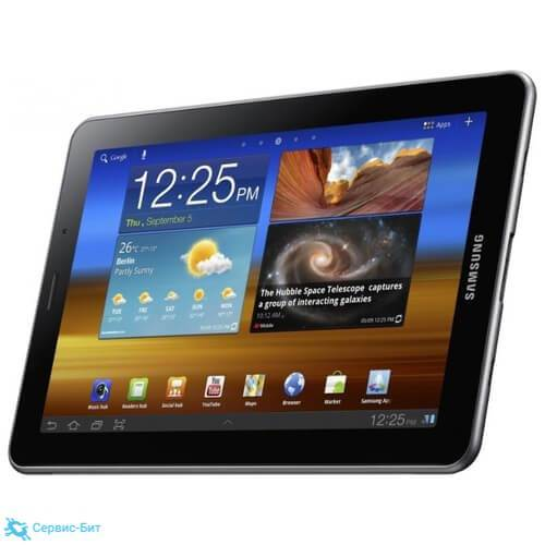 P6800 Galaxy Tab 7.7 | Сервис-Бит