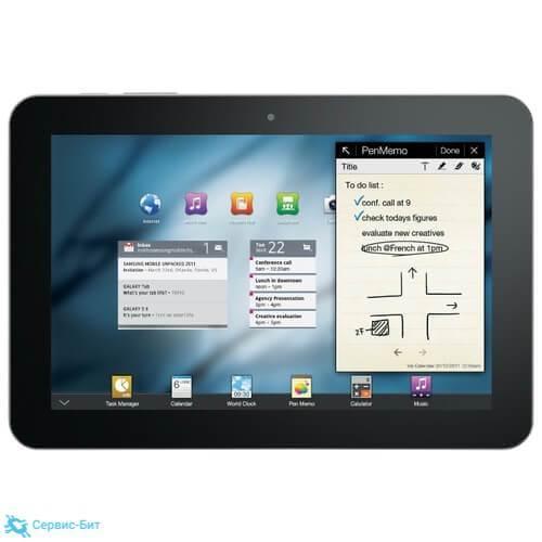 P7300 Galaxy Tab 8.9 | Сервис-Бит